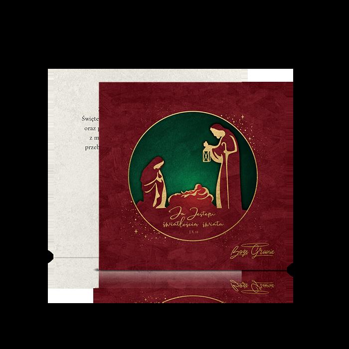 """Karta świąteczna """"uRodziny Boga"""""""